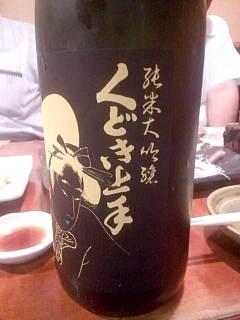 20140604福味(その9)