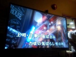 20140605カラオケ(その4)