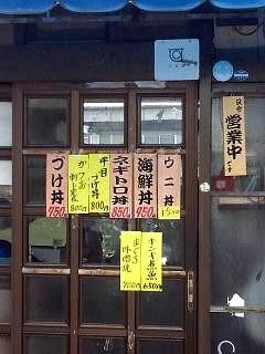 20140607寿司吉(その10)