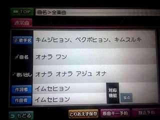 20140607カラオケ(その6)