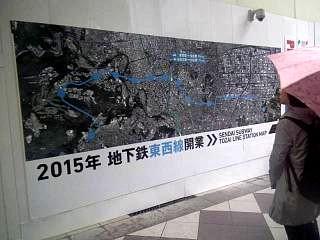 20140608仙台の朝(その1)