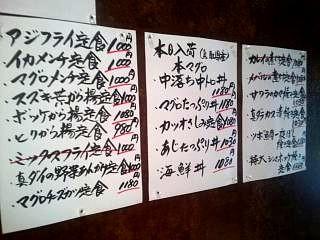 20140610丸新(その4)