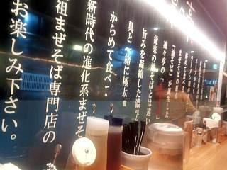 20140611凛々亭(その2)