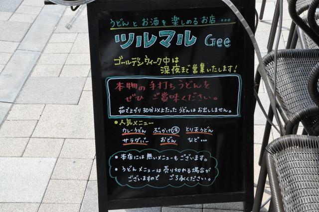 DSC_5184.jpg