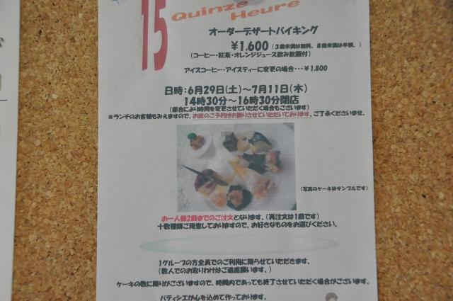 DSC_6401_20130412055631.jpg