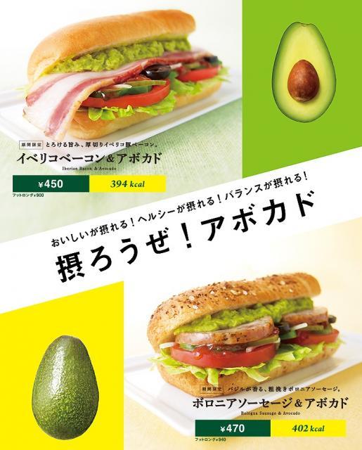 avocado_01.jpg