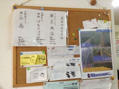 20130413_麺屋彩未-006