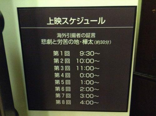 20130413_北海道庁旧本庁舎-011