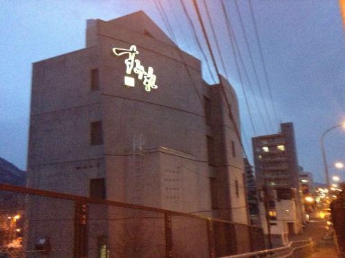 20130413_すみれ札幌本店-001
