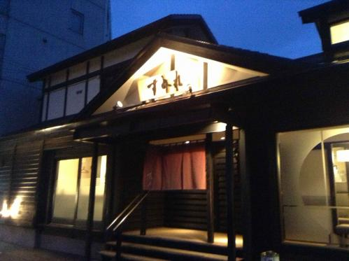20130413_すみれ札幌本店-003