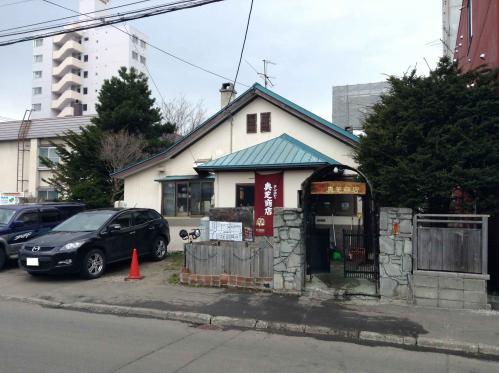 20130414_スープカリー奥芝商店札幌本店-001