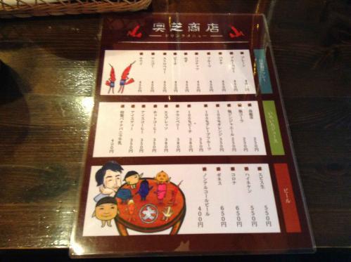 20130414_スープカリー奥芝商店札幌本店-005