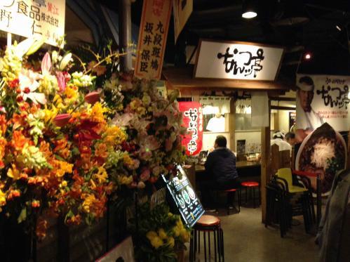 20140414_なんつッ亭札幌店-001