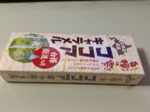 20140414_白樺の雫ココアキャラメル-001