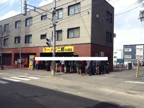 20130415_ラーメン二郎札幌店-010
