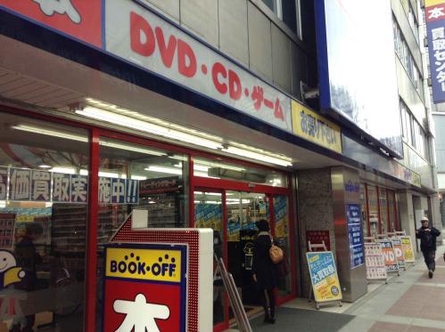 20130413_BookOff札幌南2条店-001