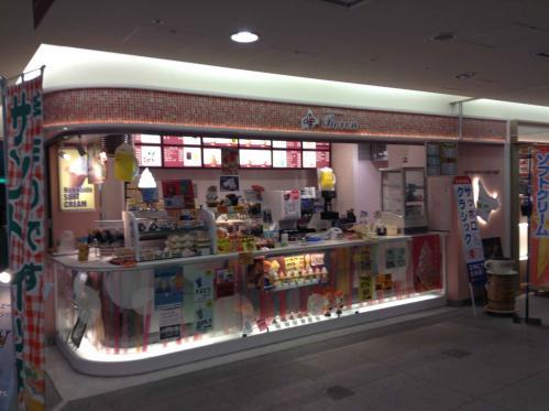 20130415_Boren新千歳空港店-001
