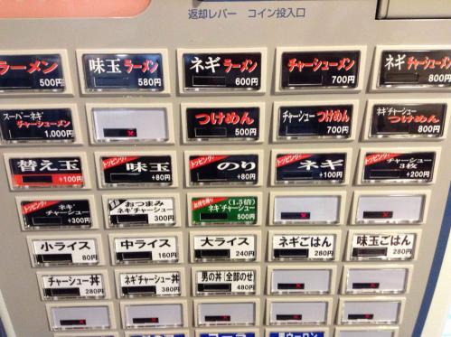 20130425_男はラーメン-002