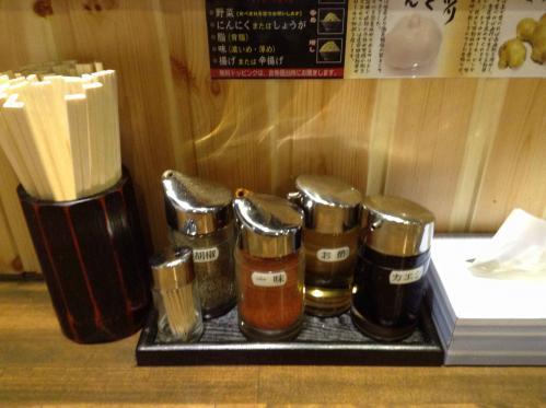 20130426_らーめん郎郎郎町田店-007