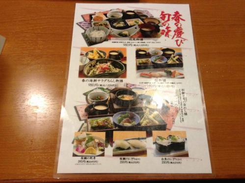 20130428_海鮮茶屋うを佐国分店-002