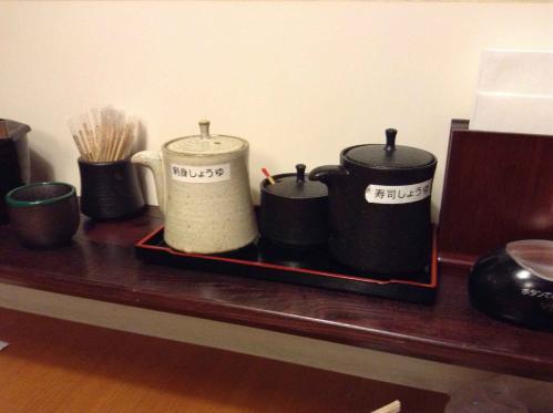 20130428_海鮮茶屋うを佐国分店-004