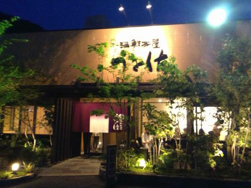 20130428_海鮮茶屋うを佐国分店-001