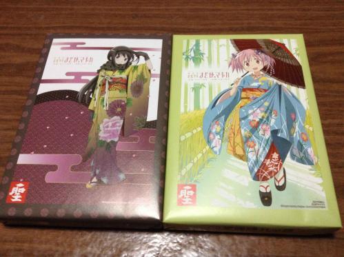 20130429_ニコニコ超会議2-002