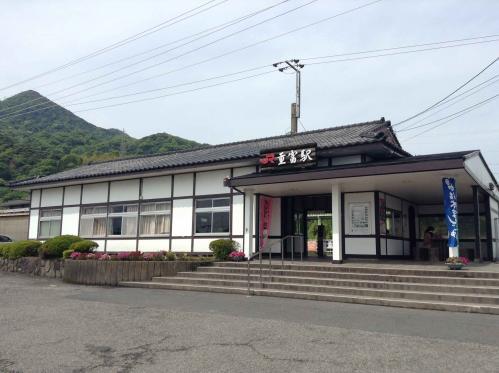 20130501_重富駅-002