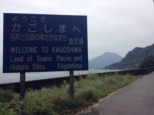 20130501_桜島-005