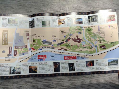 20130501_名勝仙巌園-006