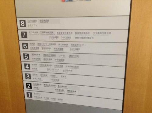 20130502_野のいぶき国分シビック店-001