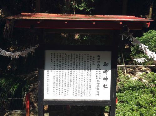 20130503_御崎神社-003