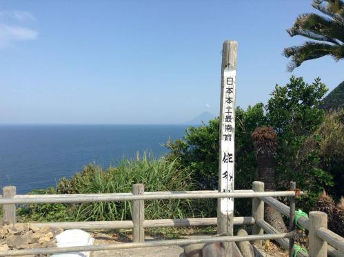 20130503_佐多岬-032