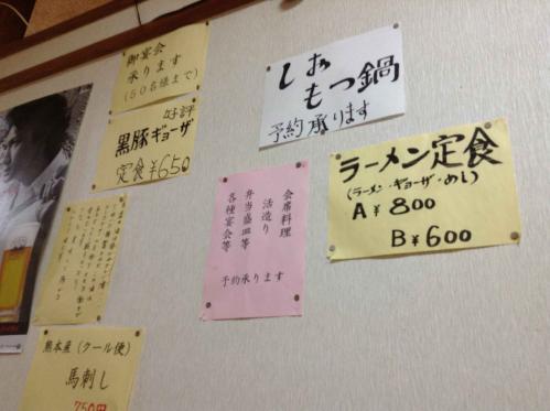 20130503_味処さかえ-007