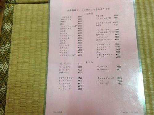 20130503_味処さかえ-006