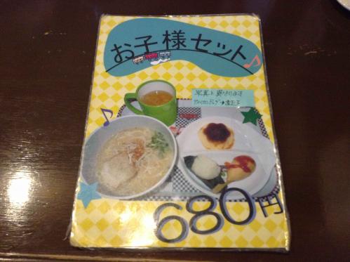 20130504_麺屋よしやす-006