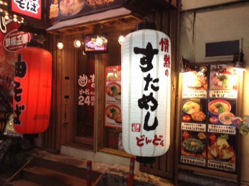 20130507_情熱のすためしどんどん町田店-017