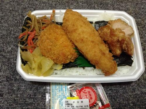 20130509_HottoMotto相模原弥栄店-003