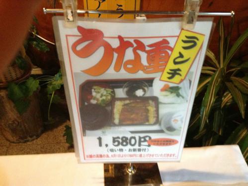 20130511_浜寿し-007