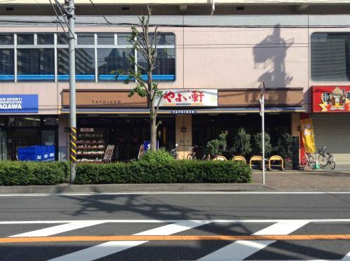 20130511_やよい軒相模大野店-001