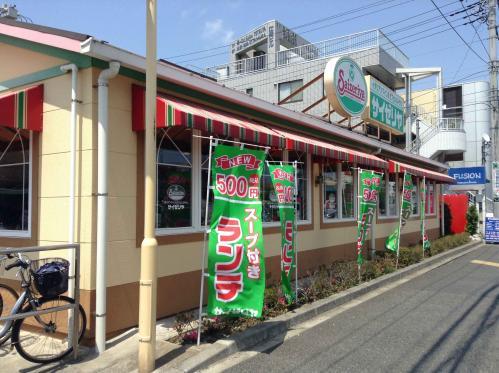 20130515_Saizeriya相模原田名店-008
