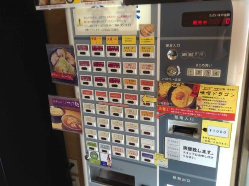 20130525_小川流八王子みなみ野店-008