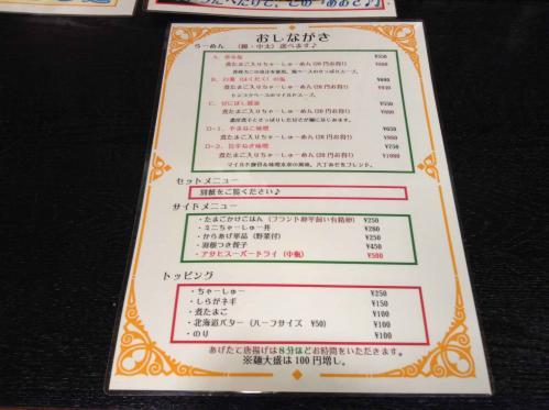 20130530_山猫亭-003