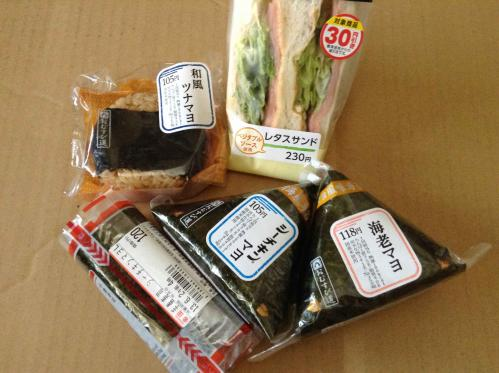 20130531_サンクス相模原相生店-002
