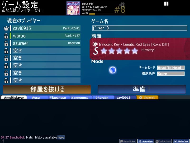 screenshot1784.jpg