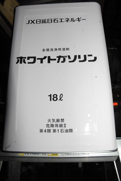 _7080018.jpg