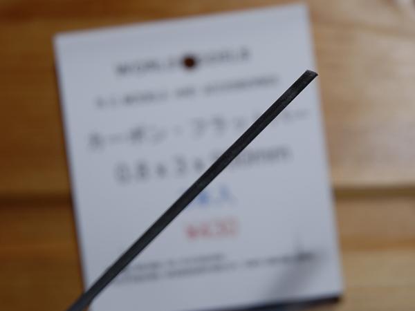 hosaki_7080104.jpg