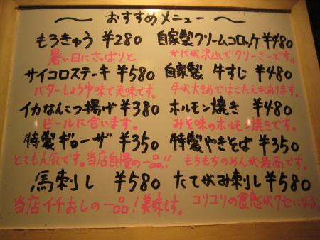 IMG_7585_5.jpg
