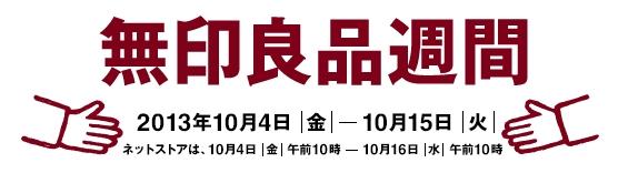 Baidu IME_2013-10-3_19-35-29