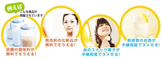 Baidu IME_2013-10-23_19-51-44(1)